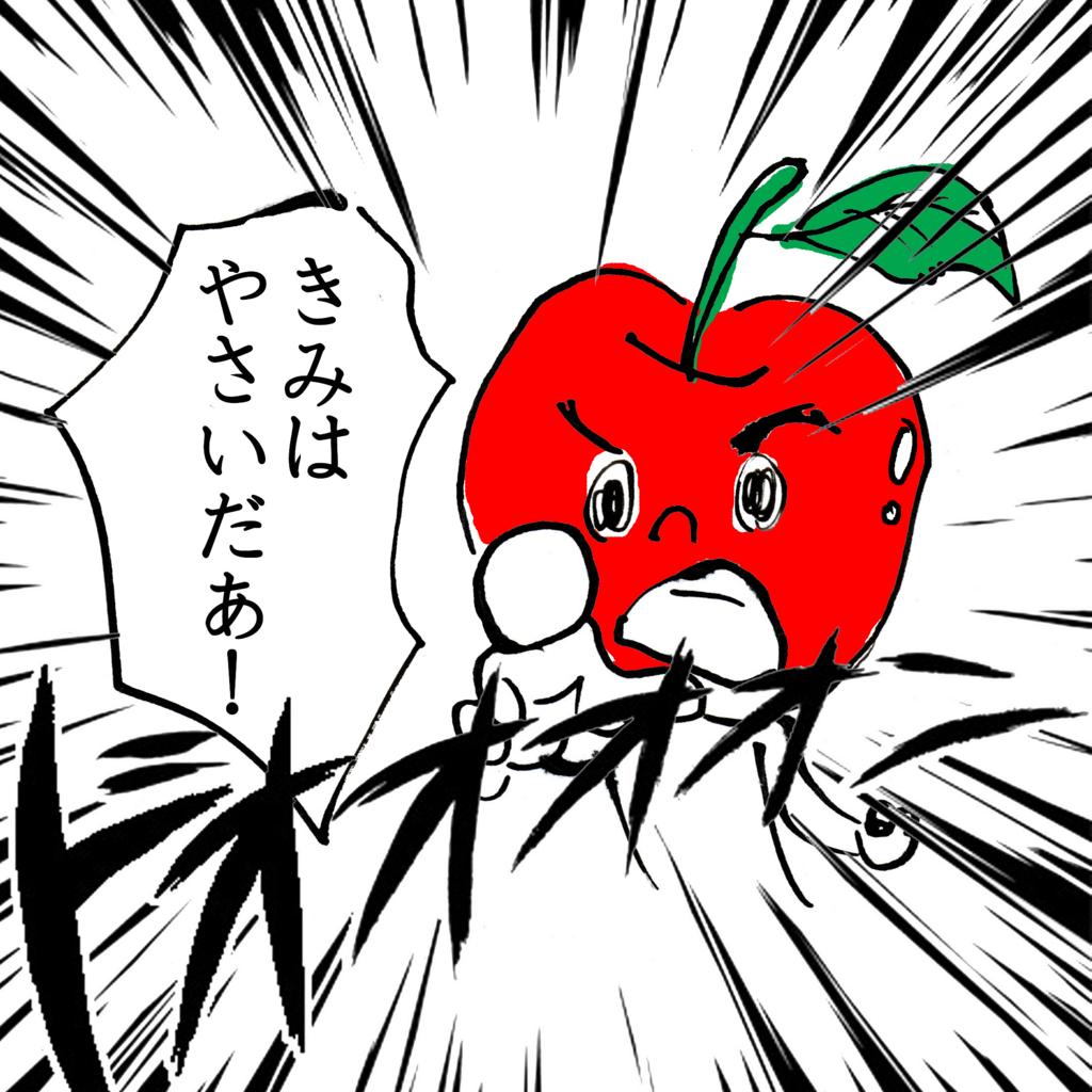 f:id:toritamegoro:20171211193603j:plain