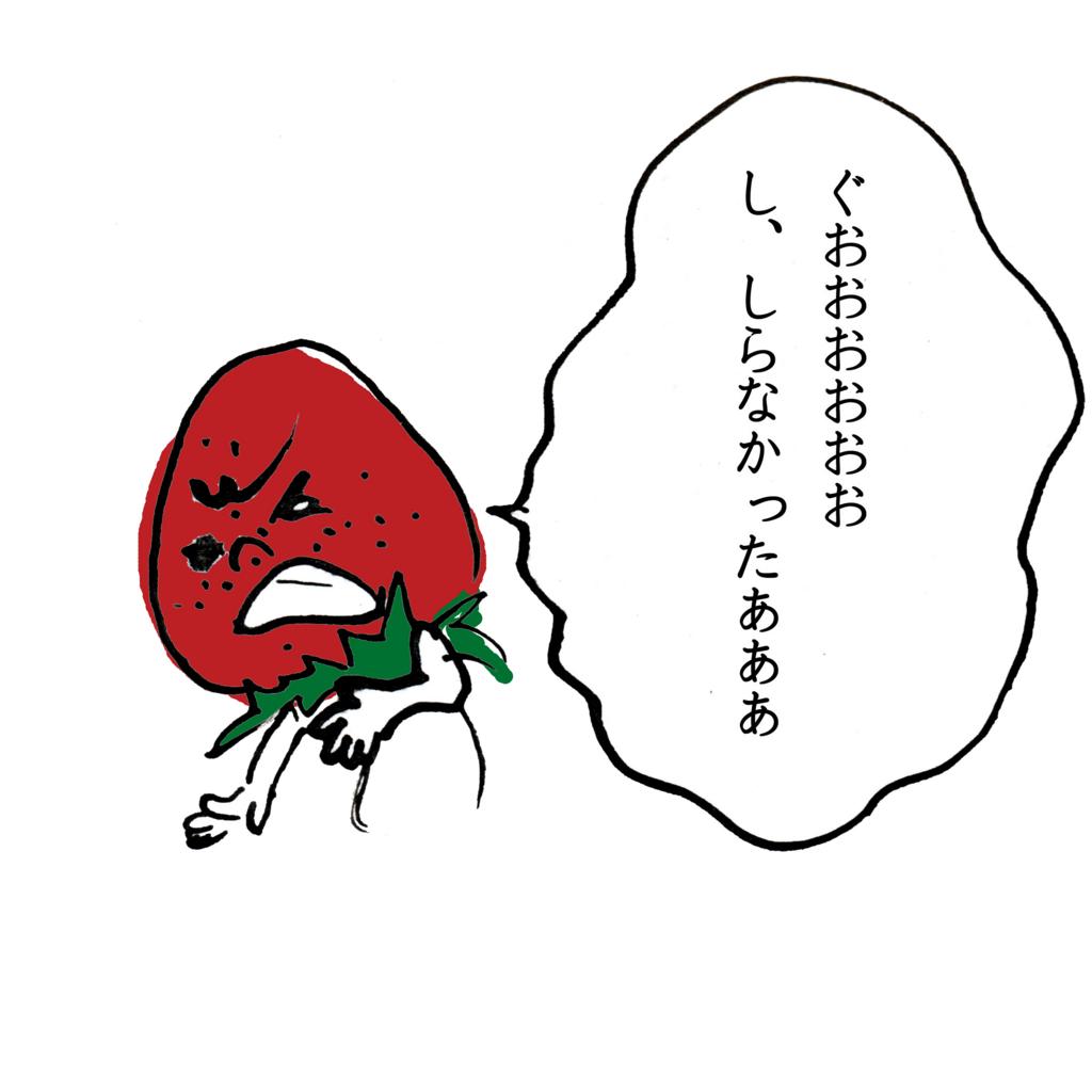 f:id:toritamegoro:20171211193606j:plain