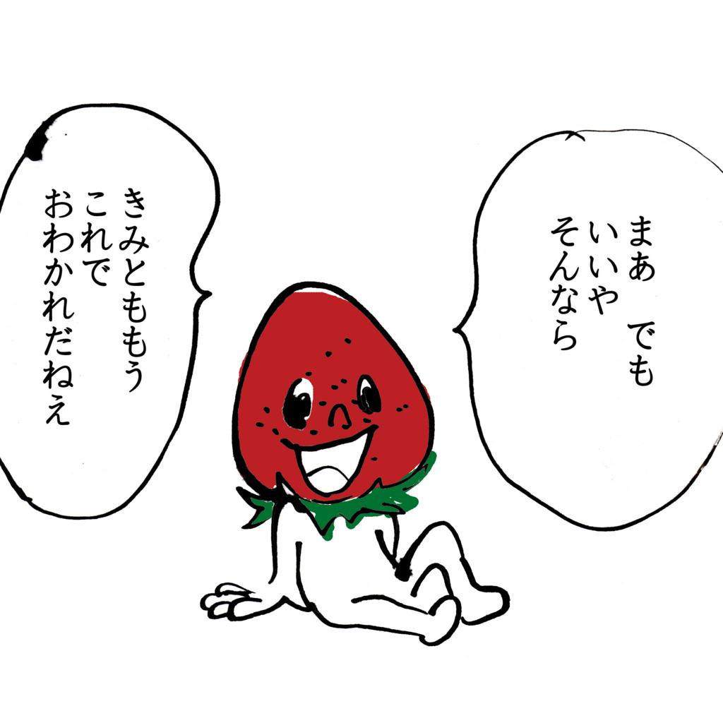 f:id:toritamegoro:20171211193613j:plain