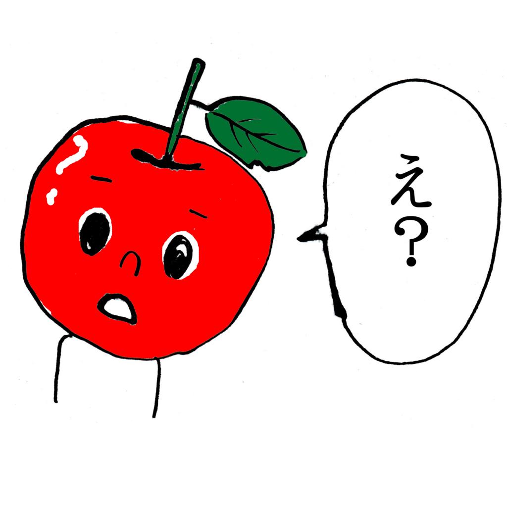 f:id:toritamegoro:20171211193615j:plain