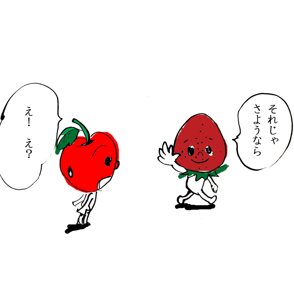 f:id:toritamegoro:20171211193618j:plain