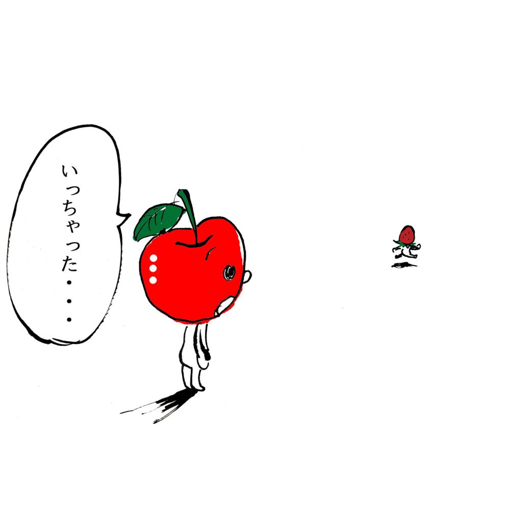 f:id:toritamegoro:20171211193627j:plain