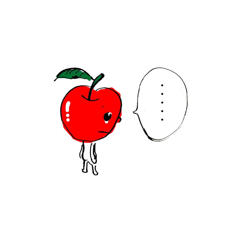 f:id:toritamegoro:20171211193631j:plain
