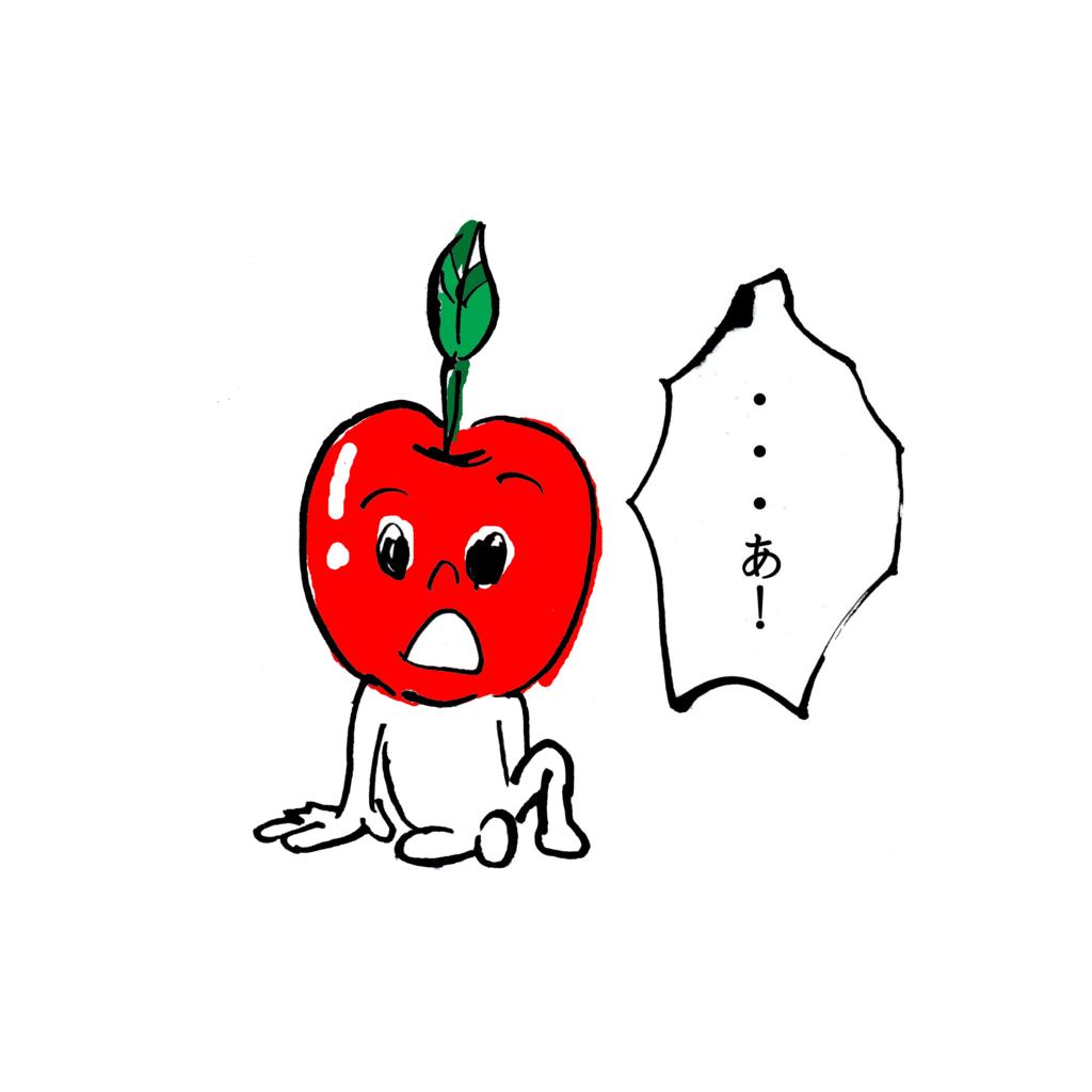 f:id:toritamegoro:20171212091641j:plain