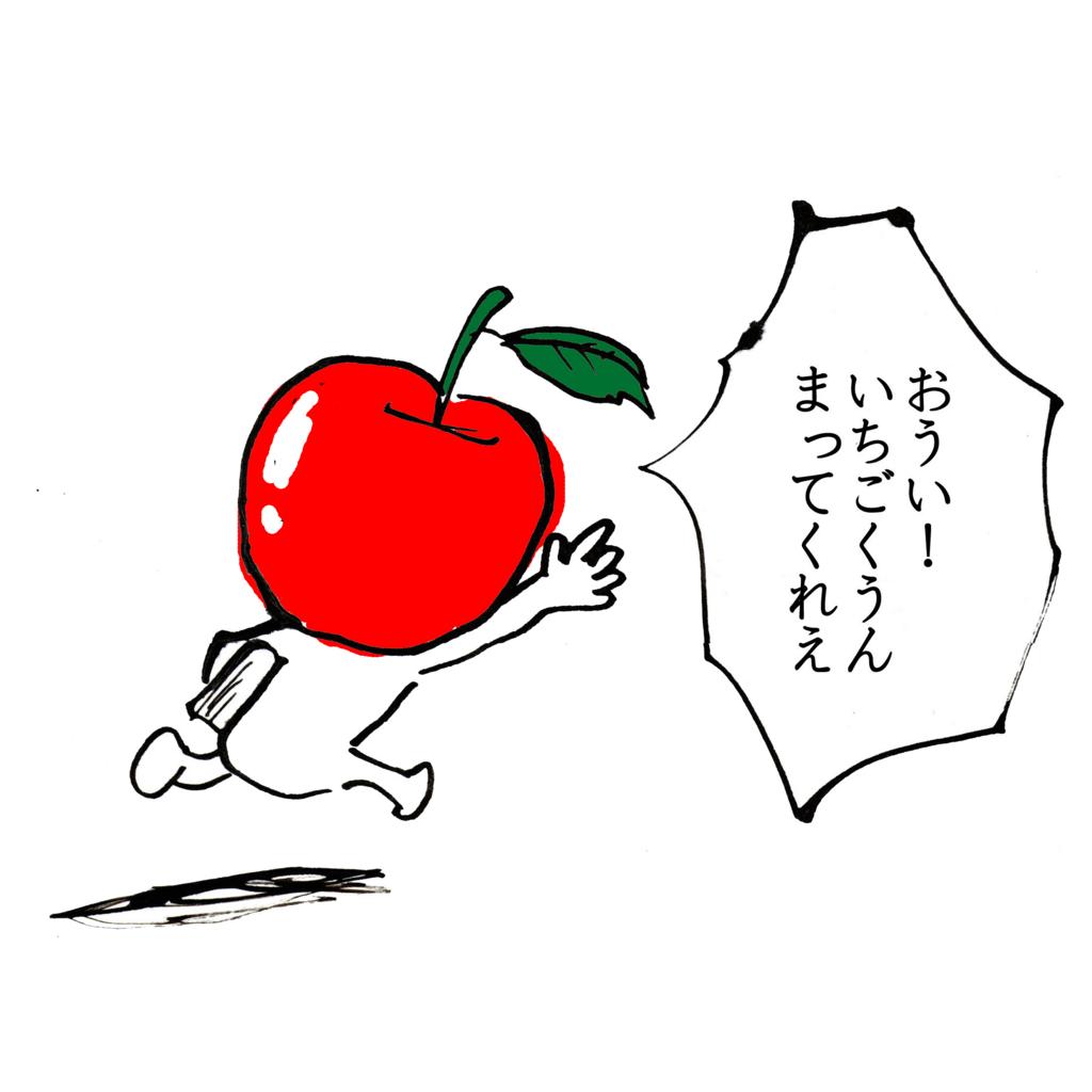 f:id:toritamegoro:20171212091648j:plain