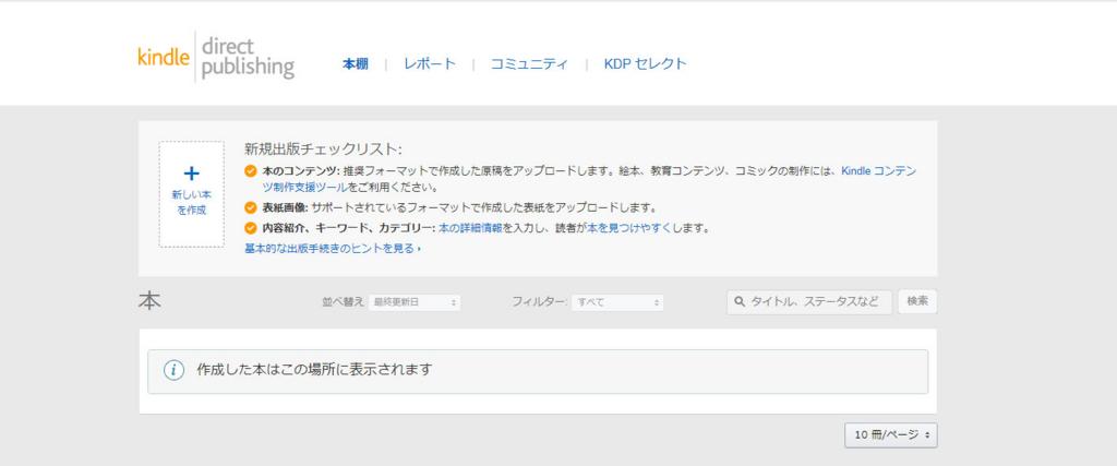 f:id:toritamegoro:20171212155046j:plain