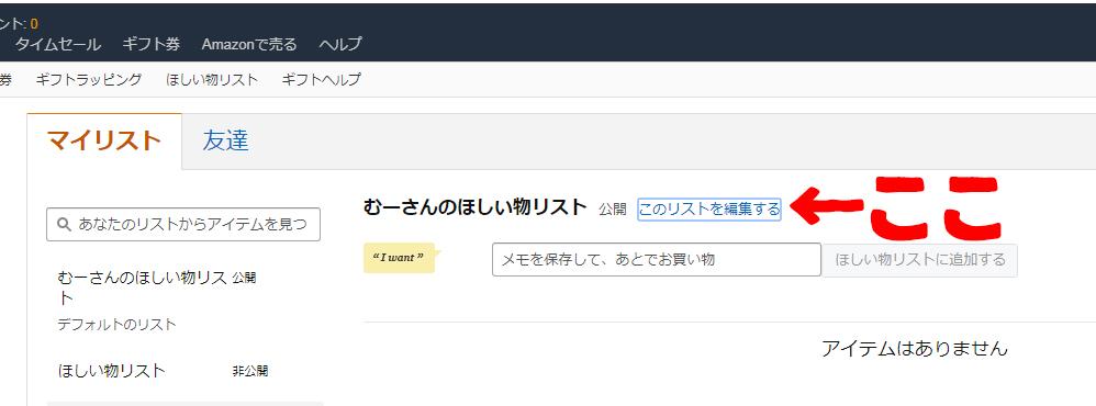 f:id:toritamegoro:20171215192700j:plain