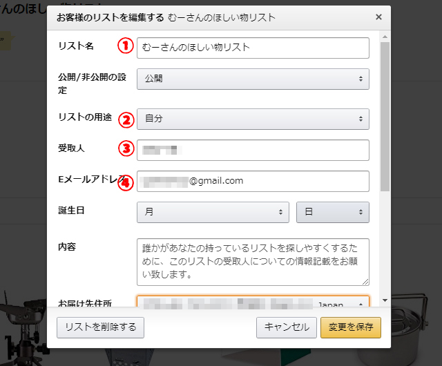 f:id:toritamegoro:20171215195702j:plain