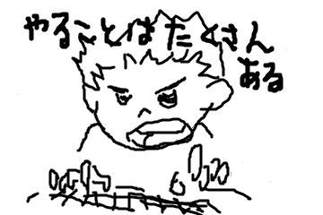 f:id:toritamegoro:20171220103246p:plain