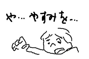f:id:toritamegoro:20171220103950p:plain