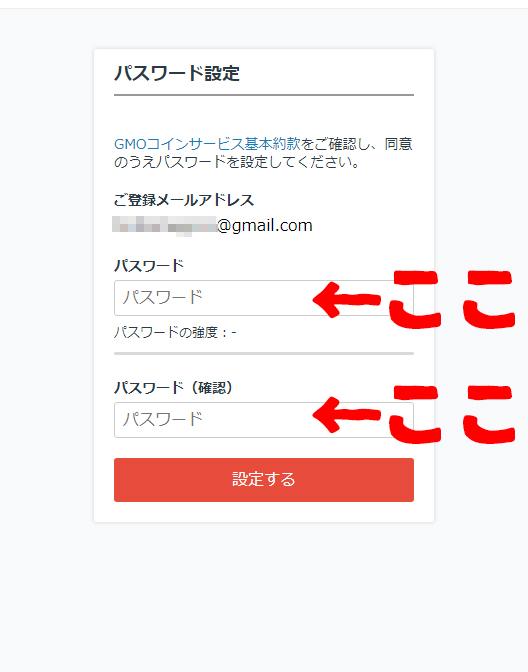 f:id:toritamegoro:20171220143558j:plain