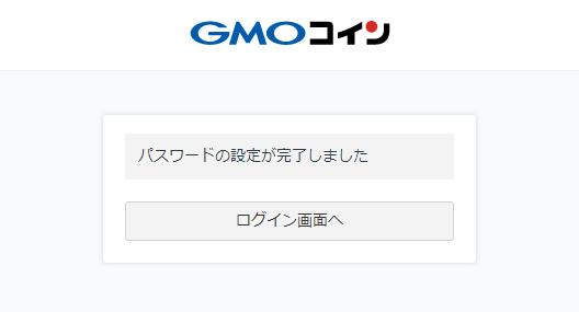 f:id:toritamegoro:20171220143852j:plain