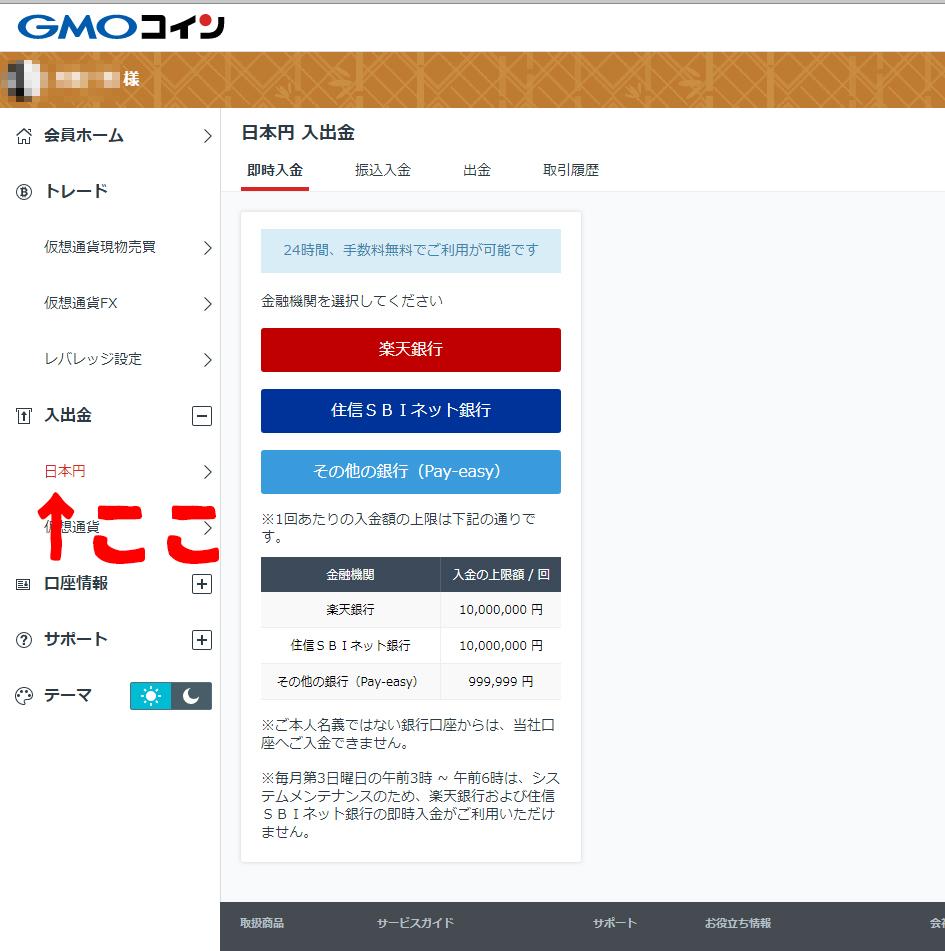 f:id:toritamegoro:20171220145951j:plain