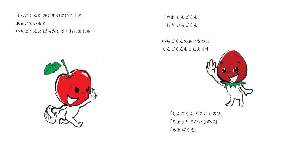 f:id:toritamegoro:20180106164112j:plain