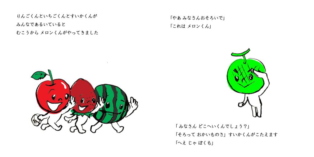 f:id:toritamegoro:20180106164153j:plain