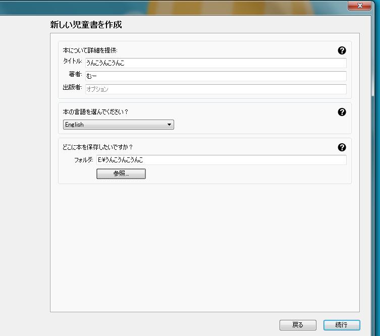 f:id:toritamegoro:20180110131250j:plain