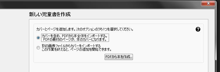 f:id:toritamegoro:20180110132520j:plain
