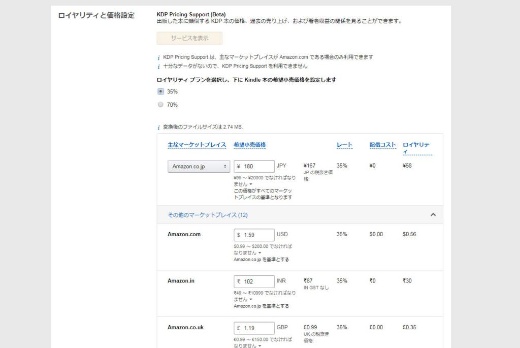 f:id:toritamegoro:20180110140024j:plain