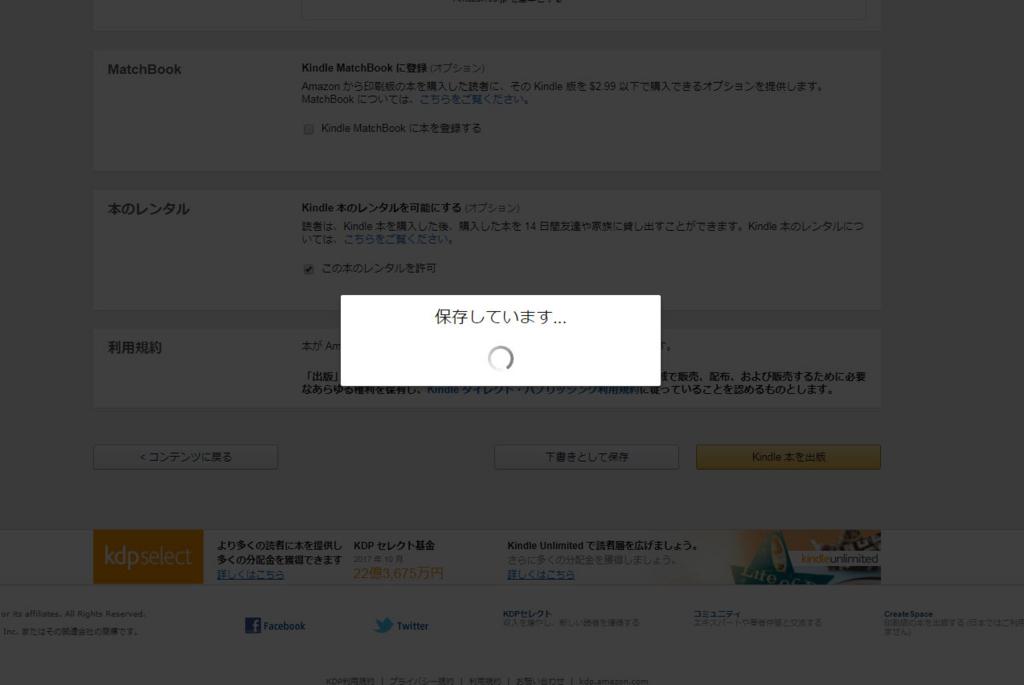 f:id:toritamegoro:20180110140216j:plain