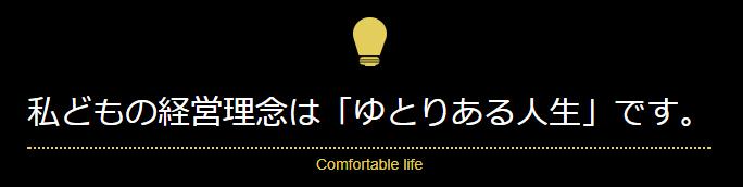f:id:toritamegoro:20180205151450j:plain