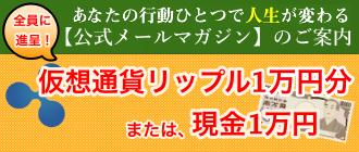 f:id:toritamegoro:20180215085902p:plain