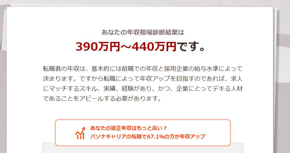 f:id:toritamegoro:20180227164711j:plain