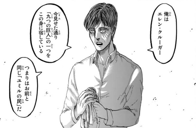 f:id:toritamegoro:20181022183617p:plain