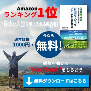 f:id:toritamegoro:20181102114545j:plain