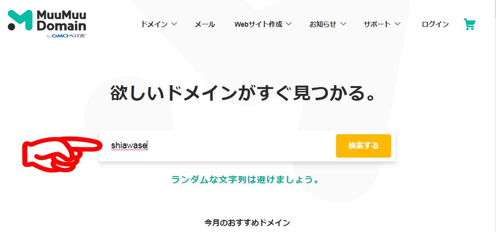 f:id:toritamegoro:20181226153739j:plain