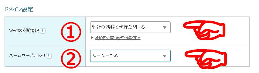 f:id:toritamegoro:20181226160350j:plain