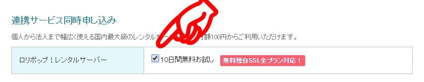 f:id:toritamegoro:20181226161358j:plain