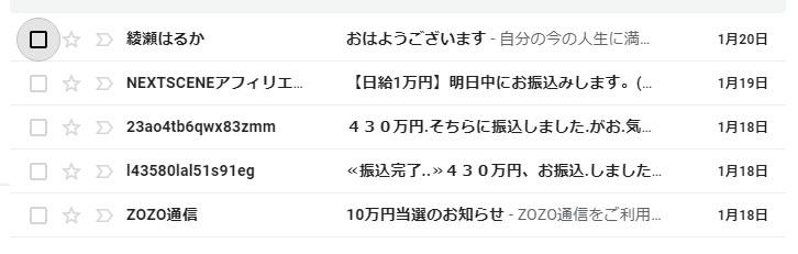 f:id:toritamegoro:20190121101600j:plain