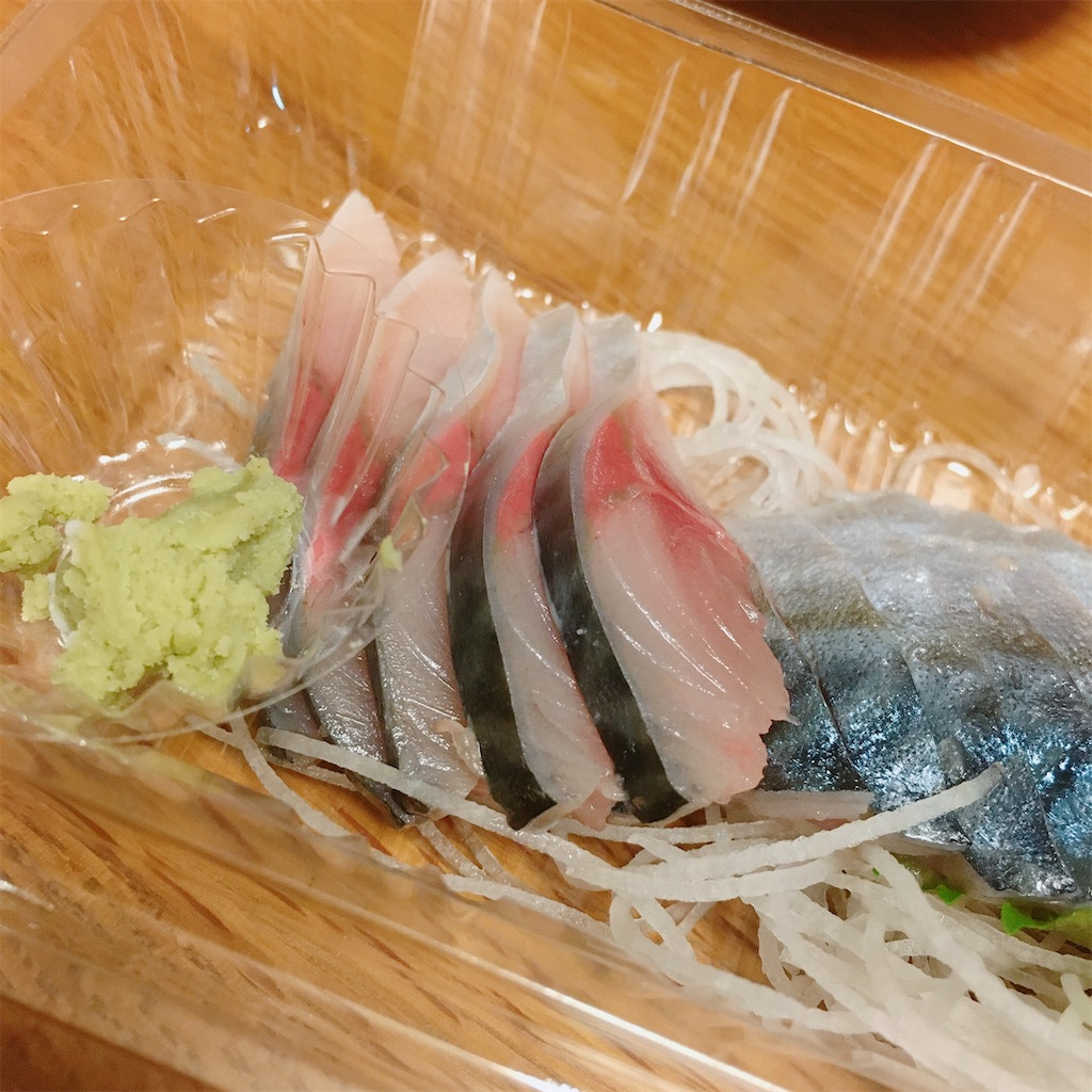 f:id:toritokusa:20210115002516j:image