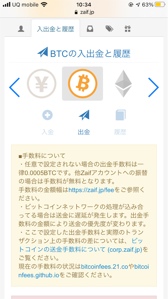 f:id:toritokusa:20210123222247p:image