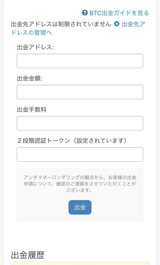 f:id:toritokusa:20210123222421j:image