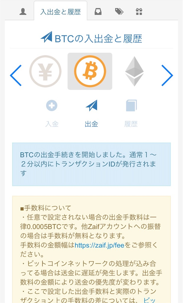 f:id:toritokusa:20210123222429j:image