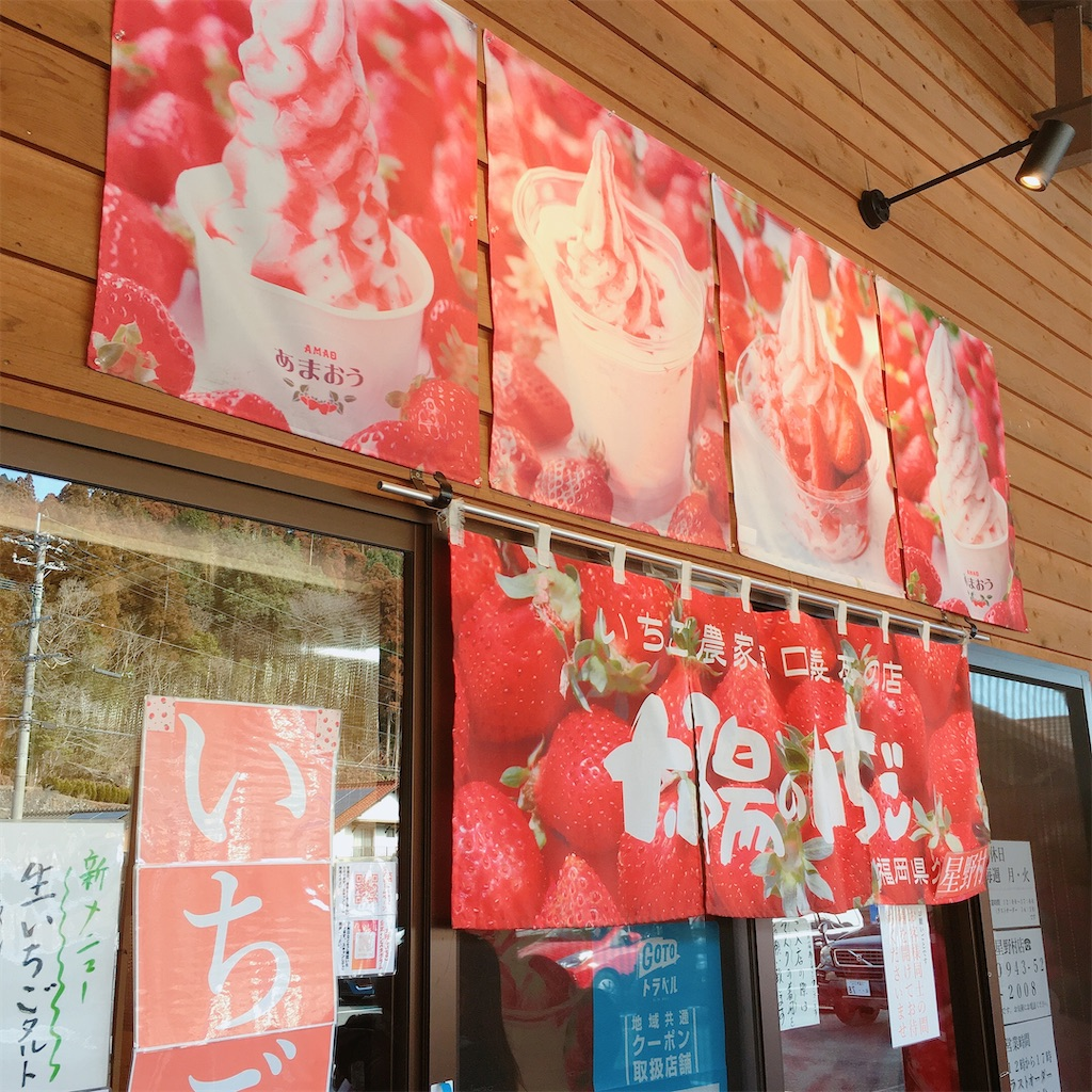 f:id:toritokusa:20210131211914j:image