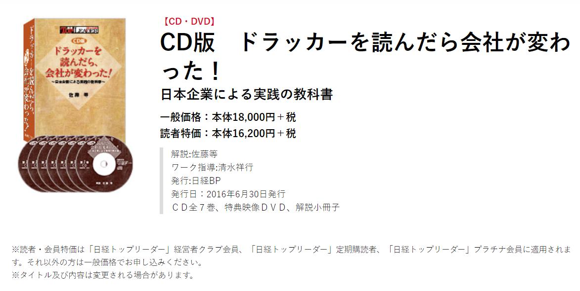 f:id:toritokusa:20210301222312p:plain
