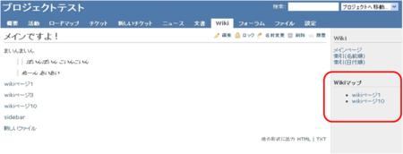 f:id:toritori0318:20081214010117p:image