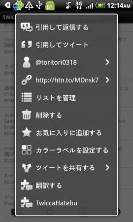 f:id:toritori0318:20110527002441p:image:w200