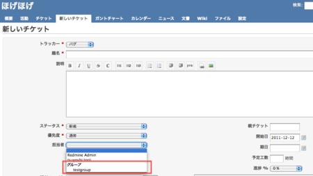 f:id:toritori0318:20111212010541p:image:w640