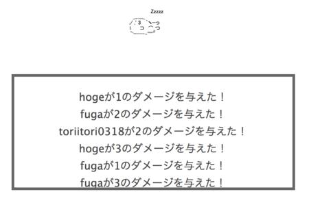 f:id:toritori0318:20120227160222p:image:w300