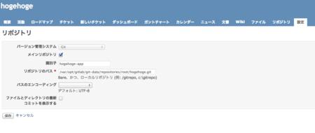 f:id:toritori0318:20140619144646p:image:w480