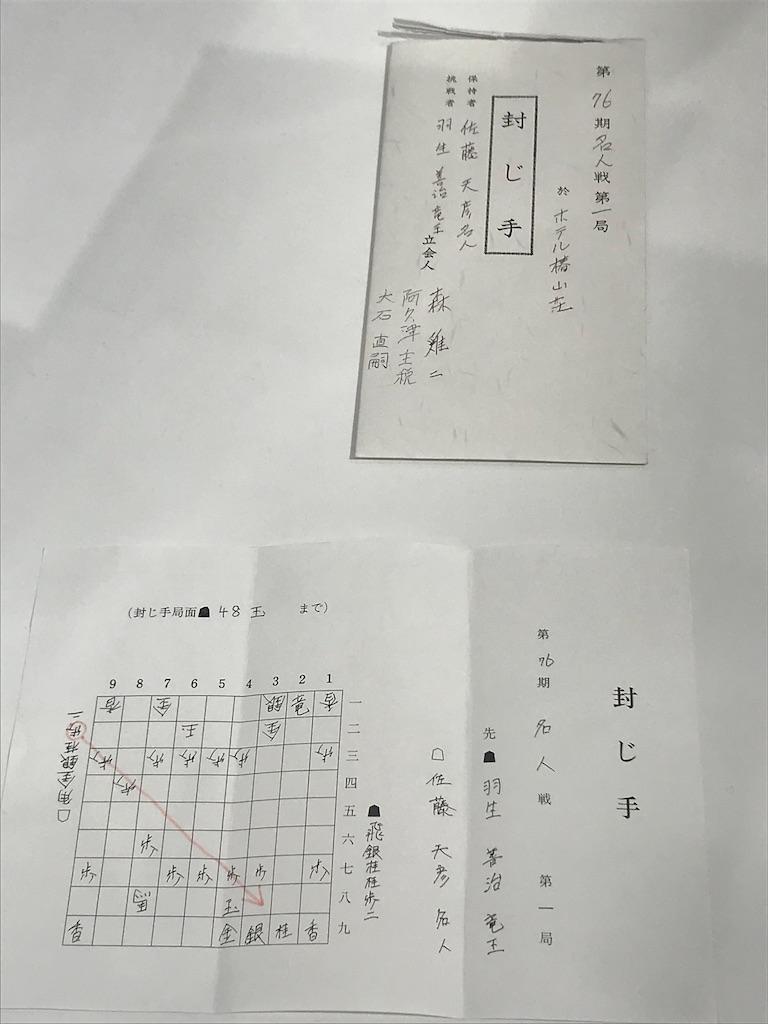 f:id:toritsu_chu_juken:20201030004836j:image