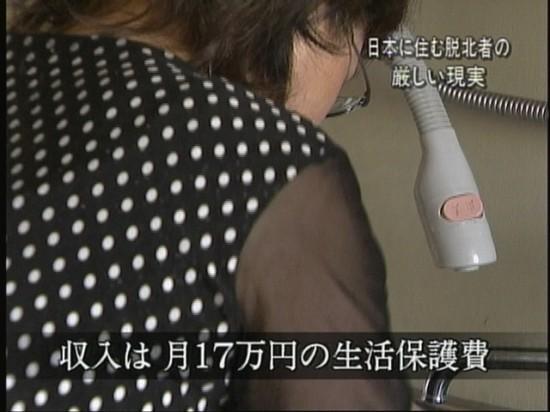 http://f.hatena.ne.jp/images/fotolife/t/torix/20070108/20070108183235.jpg