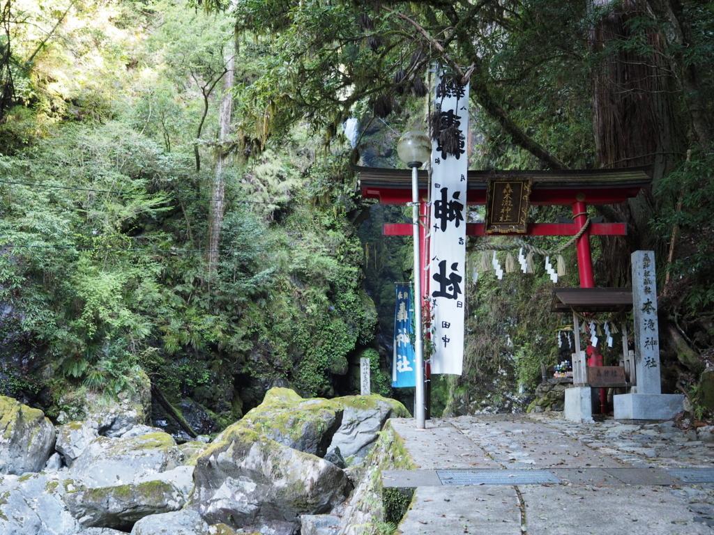 轟九重九滝 本滝神社