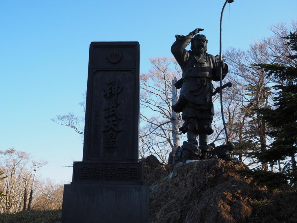 大台ヶ原 神武天皇の銅像