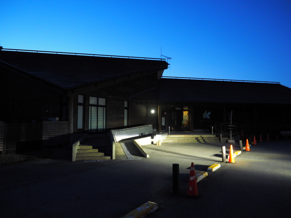 大台ヶ原 ビジターセンター