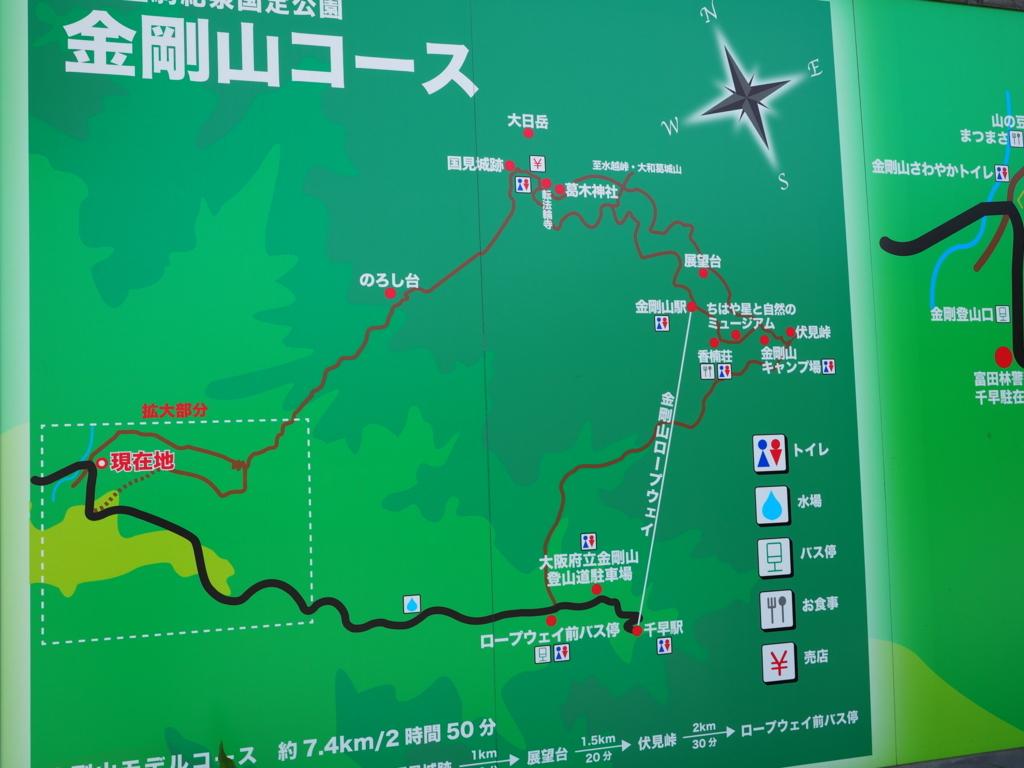 金剛山 地図