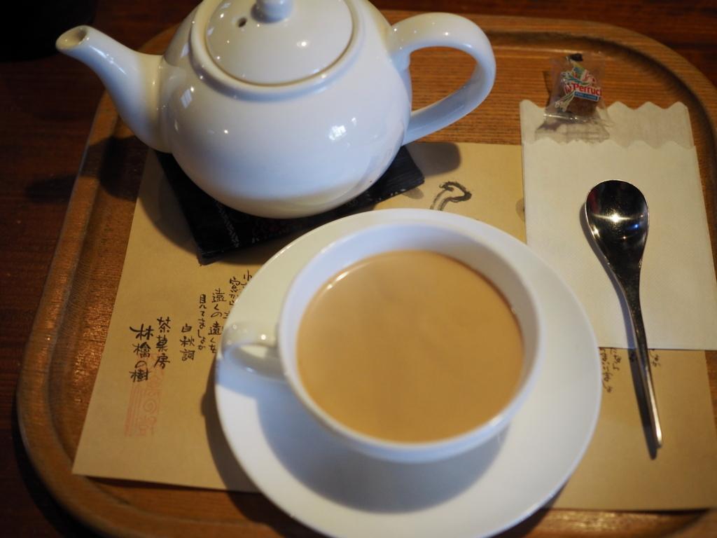 茶果房 林檎の樹 ミルクティー